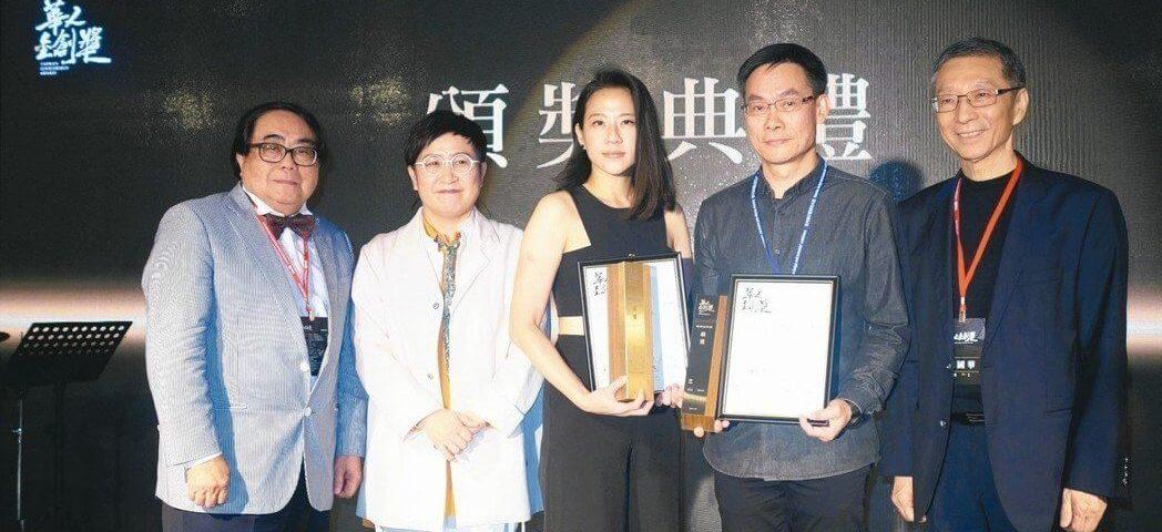 全球華人金創獎2018醫療院所類-林志蔚銀獎
