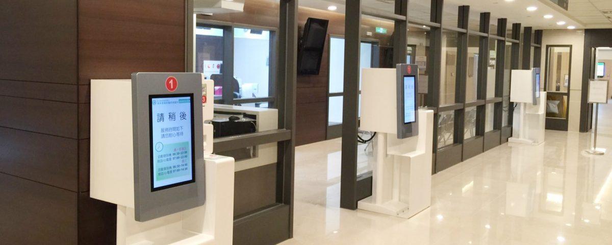 醫療空間設計案-彰基員林醫院檢驗科抽血櫃檯